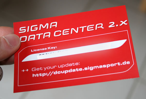 Sigma Data Center 2.1