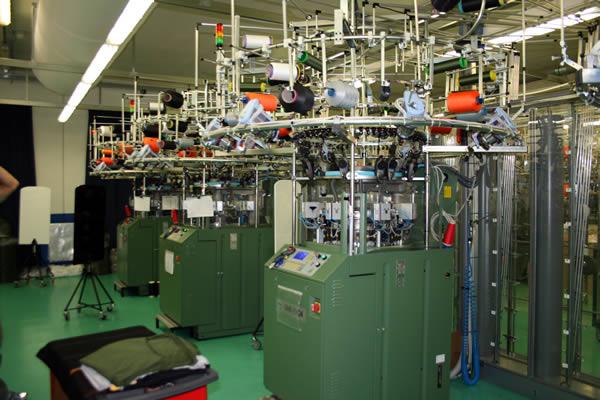usine X-Bionic Tréré